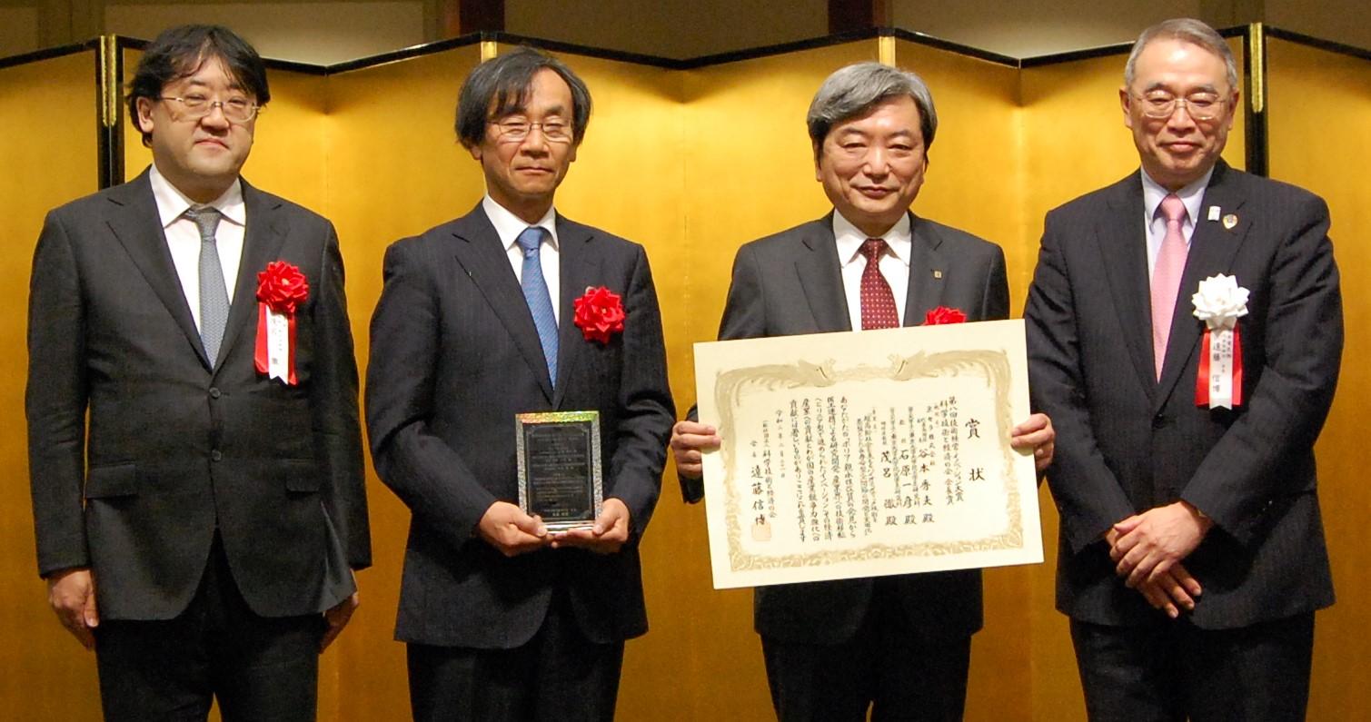 第8回技術経営・イノベーション大賞 会長賞(京セラ様・東京大学様)
