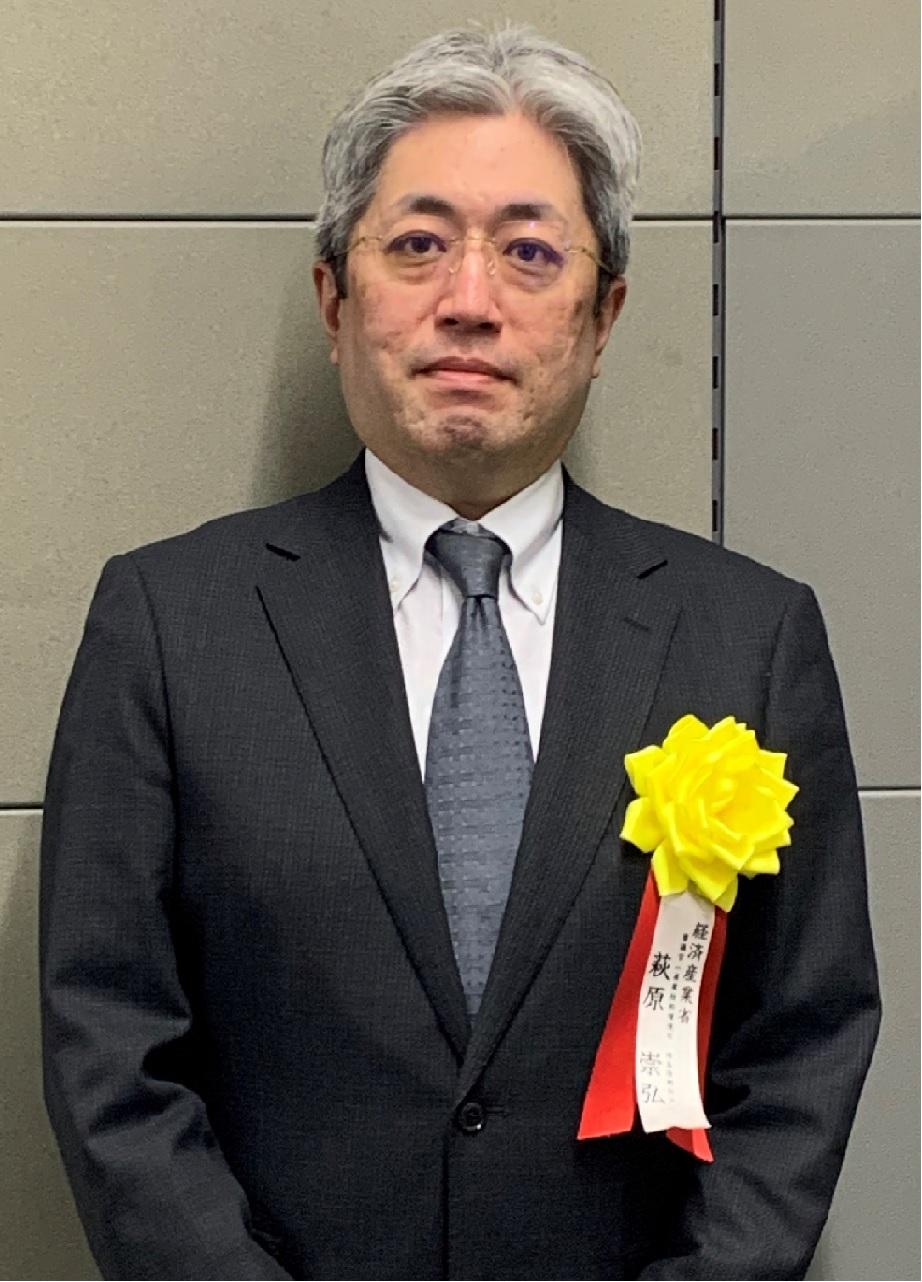 第9回技術経営・イノベーション大賞 経済産業大臣賞2