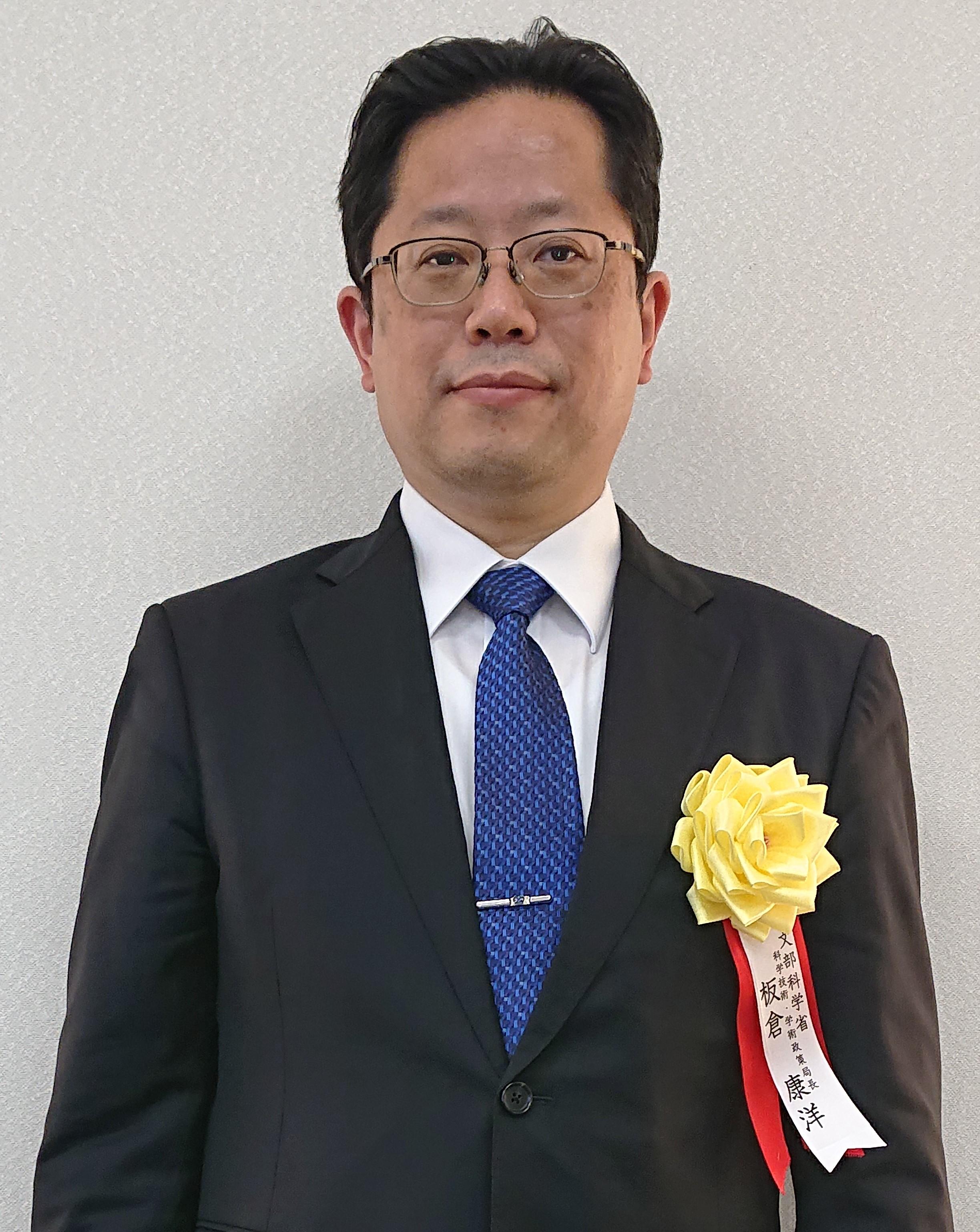 第9回技術経営・イノベーション大賞 文部科学大臣賞2