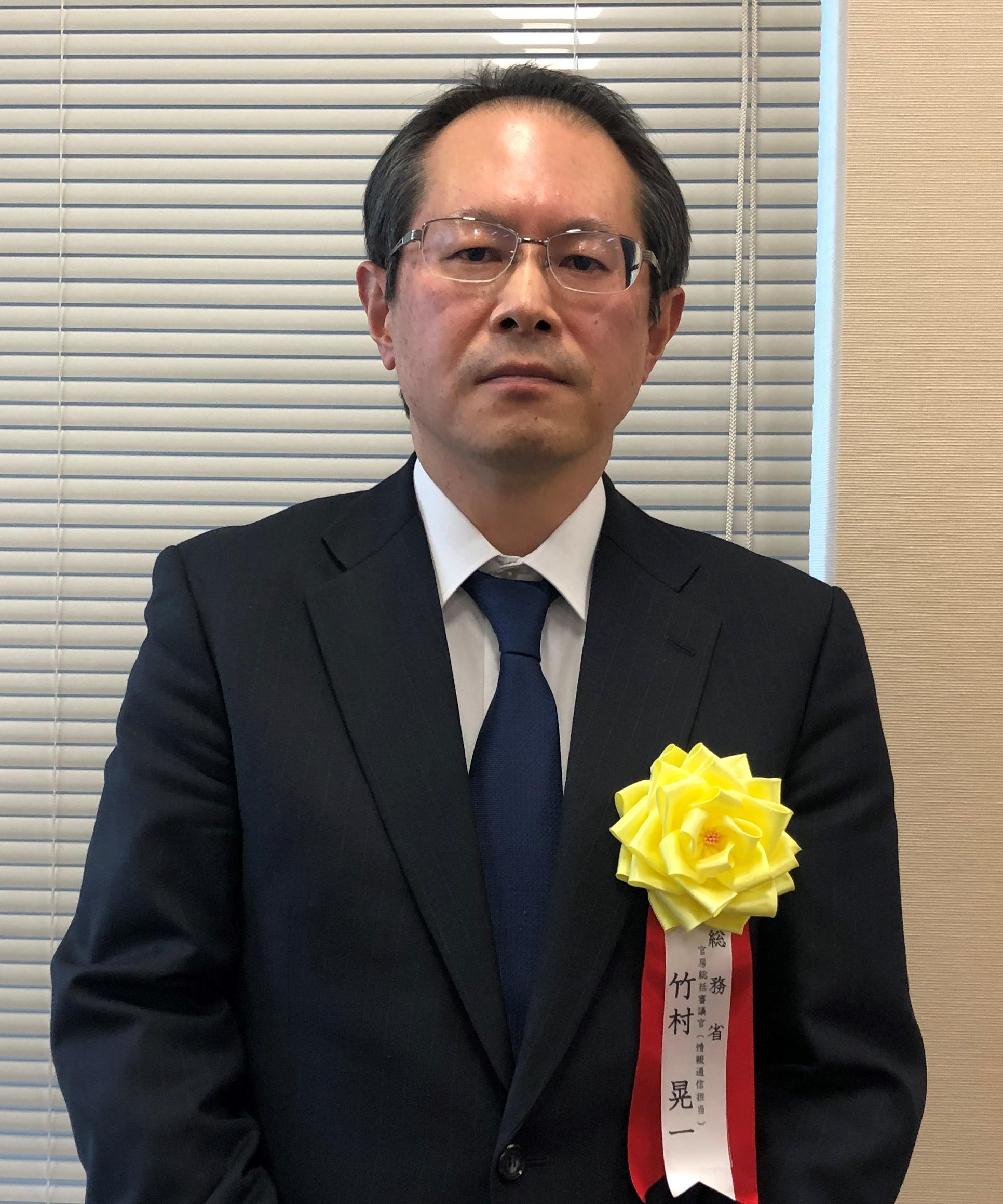 第9回技術経営・イノベーション大賞 総務大臣賞2